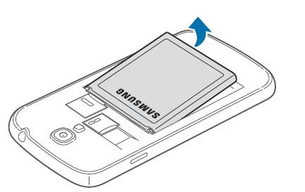 s4-remove-battery